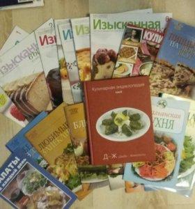 Журналы и книги по выпечке и кулинарии