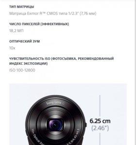 Sony lens G DSC-QX10