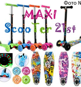 Scooter Maxi 21st со светящимися колесами. ШоуРум