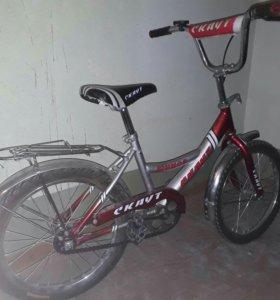 Велосипед Скаут