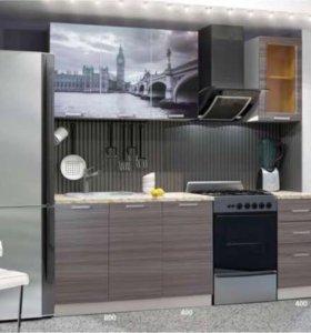 Кухонный гарнитур новый с фотопечатью 1.6м.