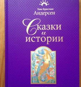 Подарочное издание