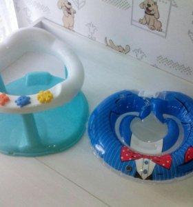 Стульчик (для купания)