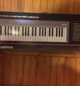 Компактная MIDI клавиатура от Axelvox