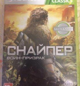 Диск Xbox 360