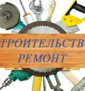 Все виды строительных услуг !