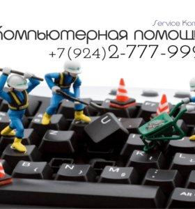 Компьютерная помощь Краснокаменск