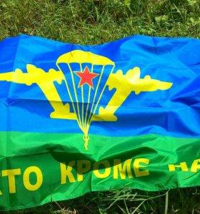 Флаги ВДВ 90х135