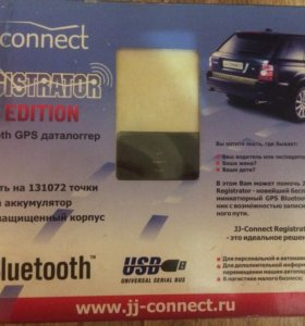 Registrator 2x edition Bluetooth USB (новая)