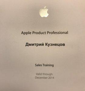 Выездной ремонт iPhone/iPad/MacBook