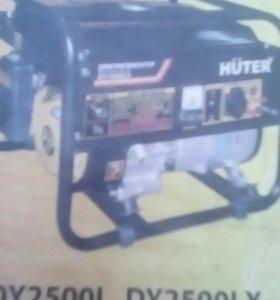 Электрогенератор 2,5кв