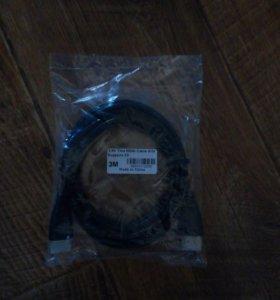кабель hdmi -hdmi длина 3м V1.4