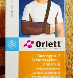 Бандаж на плечевой сустав Orlett M