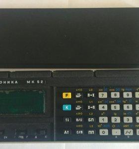 Калькулятор Электроника МК-52