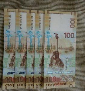 Банкноты 100 рублей, КРЫМ