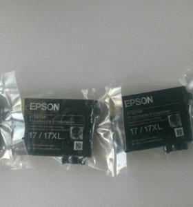 Картриджи EPSON 17