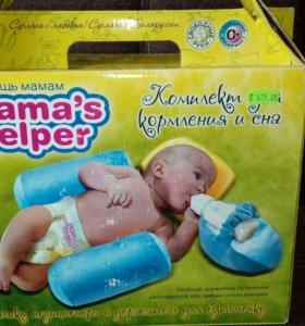 Комплект для кормления и сна