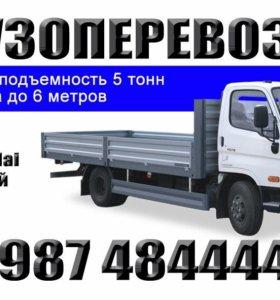 Грузоперевозки РБ, РФ