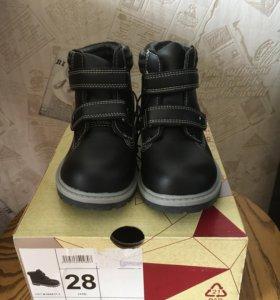 Новые ботинки Centro