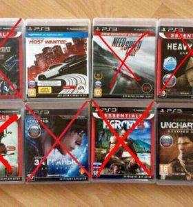 Диски на PS3 и Blu-Ray