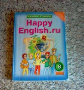 Учебник Happy English