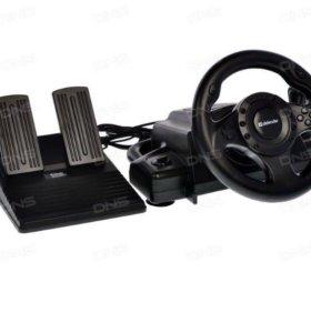 Игровой руль и педали