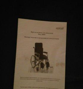 Кресло-коляска для инвалидов мод.н009 новая