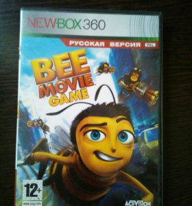BEE MOVIE GAME.