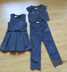 Школьный костюм для девочки из трех вещей