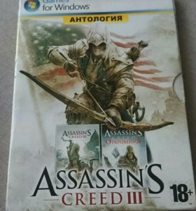 Assassin creed антология. Цена по договоренности!!