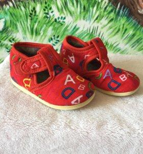 Тапочки туфли сандали ботинки детские