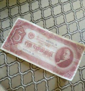 Купюра;монеты;торг имеется