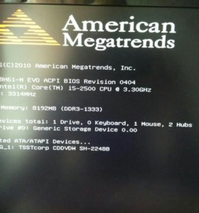 Компютер игровой