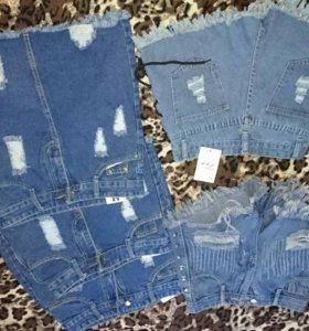 Юбки и шорты джинсовые