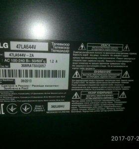 """Телевизор диагональ 47"""" LG 47LA644V"""