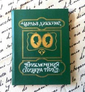 """Книги из серии """"Золотая классика"""""""
