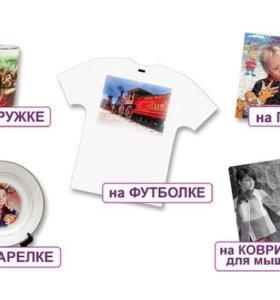 Сувенирная печать на кружке, футболке