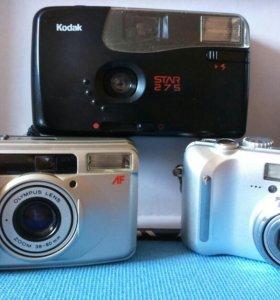 Фотоаппараты 3шт