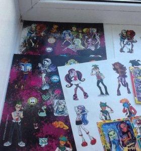 Наклейки Monster High