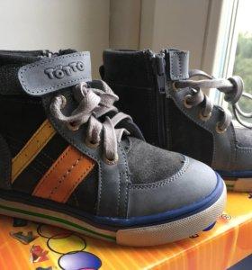 Новые ботинки кожа на коже Тотто