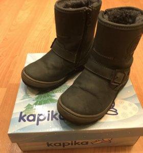 Сапоги зимние Kapika