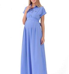 Платье новое для беременных