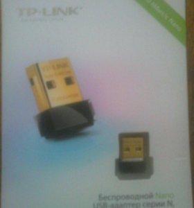 Беспроводной Nano USB-адаптер серии N,