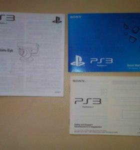 Игровая приставка PlayStation3