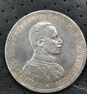 Монета Германская Империя серебро оригинал