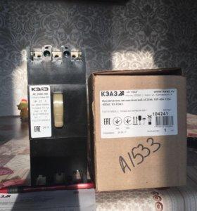Автоматический выключатель электро