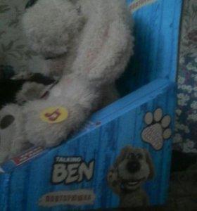 Говорящая игрушка BEN