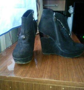 Обувь Б\У