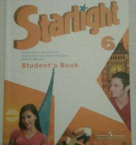 Учебник английского языка для 6 кл