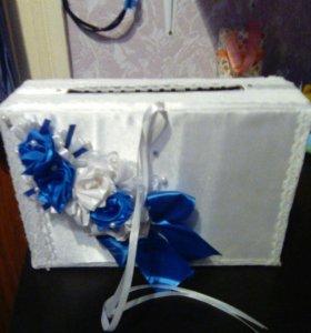 Свадебный сундук для даров.